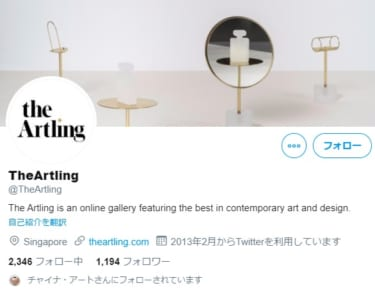 世界中のアートコレクターへ作品を販売できるThe Artlingとは