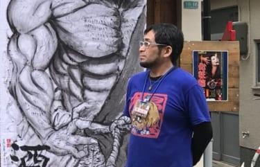 妖怪画家・怪人ふくふく「一枚の絵に生命力と物語をねじ込んでいく」-ARTFULLインタビュー-